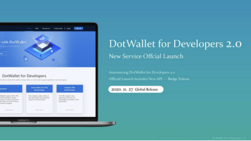 announcing dotwallet for developers 2 0 official launch includes new api badge tokens