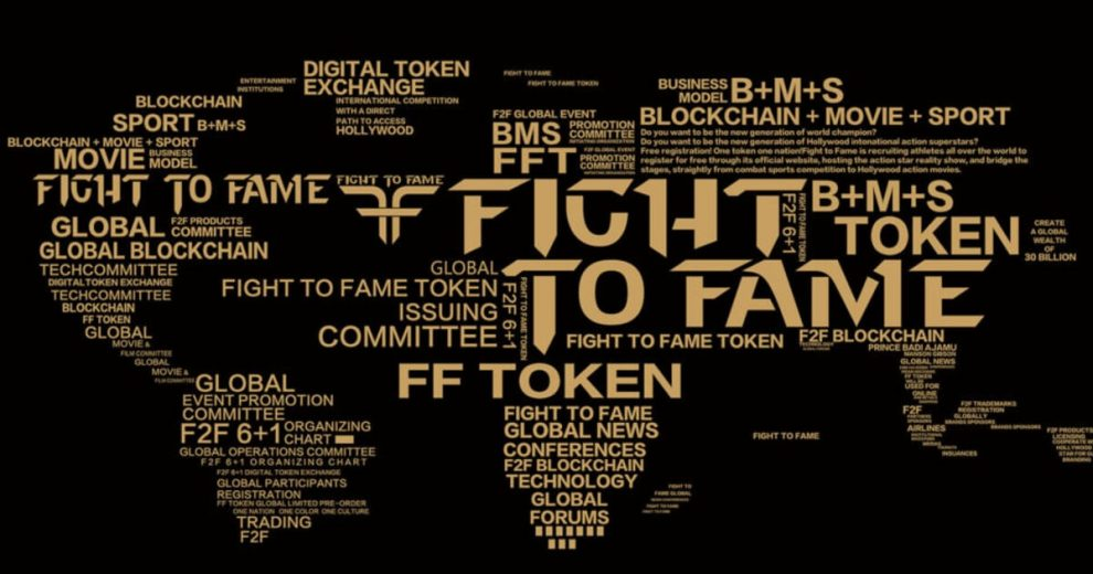 fight to fame setting new trends in entertainment